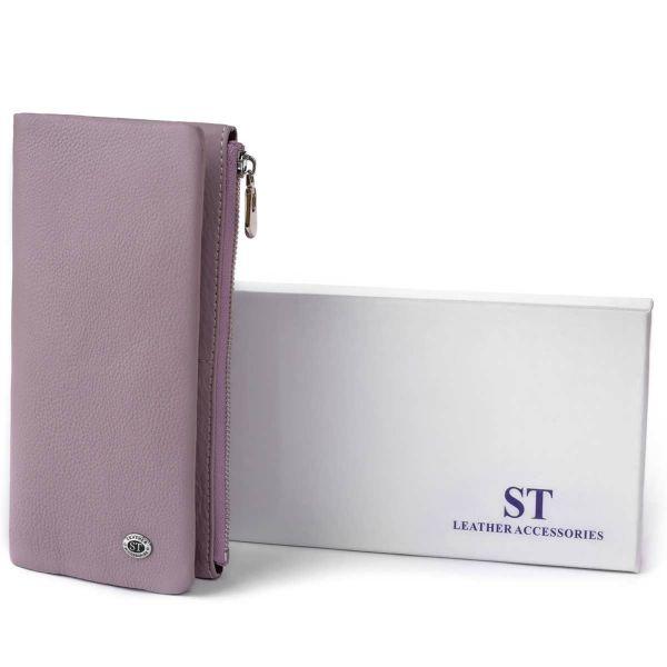 Вертикальный кошелек на кнопке женский ST Leather 19206 лиловый
