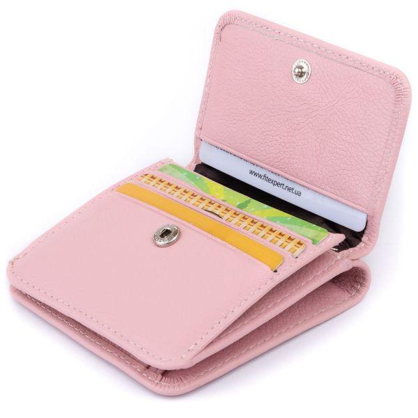 Маленький гаманець на кнопці жіночий ST Leather 19235 рожевий