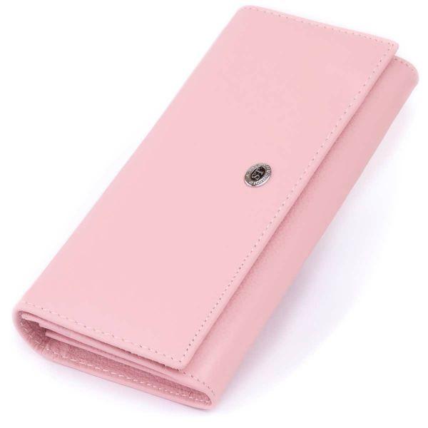 Кошелек на магнитах с клапаном женский ST Leather 19245 розовый