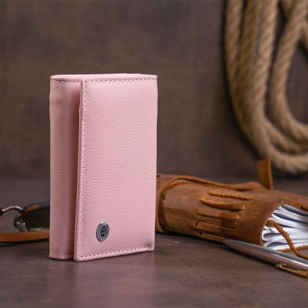 Горизонтальне портмоне зі шкіри жіноче на магніті ST Leather 19334 рожеве