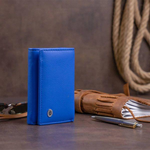 Горизонтальное портмоне из кожи унисекс на магните ST Leather 19338 Синий
