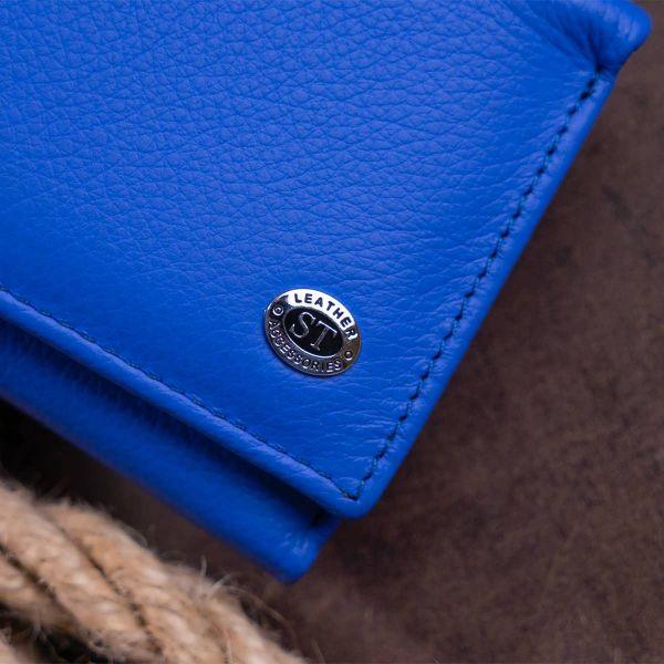 Кошелек горизонтальный с монетником на молнии женский ST Leather 19362 Синий