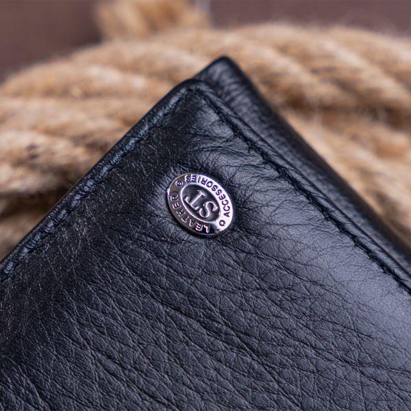 Кошелек горизонтальный с монетником на молнии унисекс ST Leather 19365 Черный