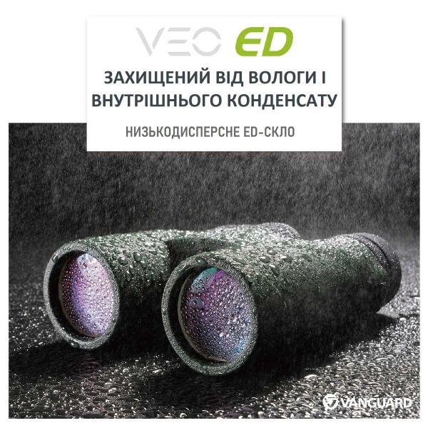 Бинокль Vanguard VEO ED 10x50 WP (VEO ED 1050)