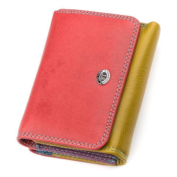 Кошелек женский ST Leather 18359 (SB403) красочный розовый