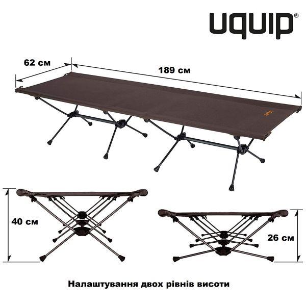 Кровать раскладная Uquip Moony Grey (244203)