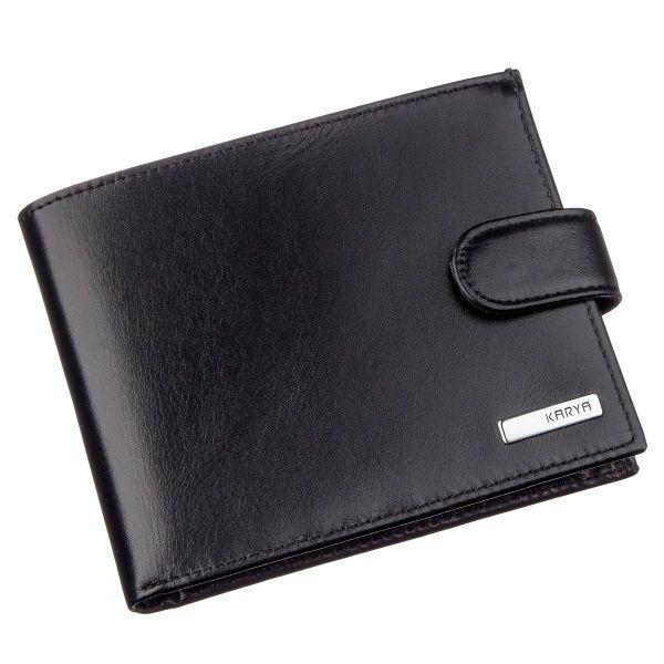 Мужское портмоне в гладкой коже KARYA 17372 черное