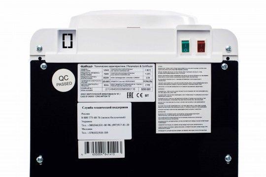 Кулер напольный компрессорный для воды HotFrost V840