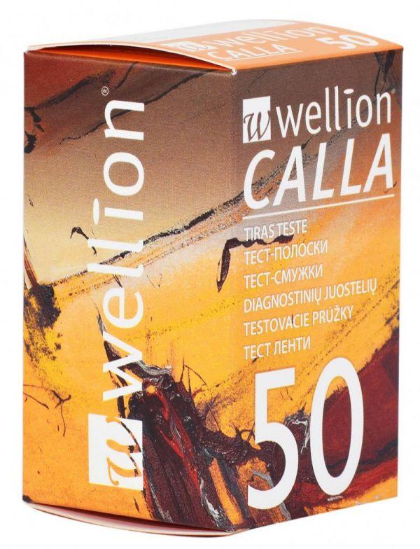 Тест-полоски безкодовые Wellion Calla Light 50 шт