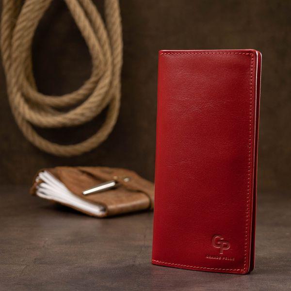 Вертикальное женское портмоне GRANDE PELLE 11555 красный