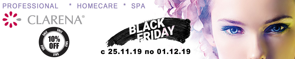 Clarena Black Friday -10%